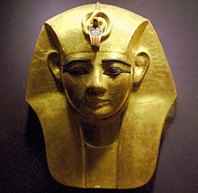 Amenemope pharoah